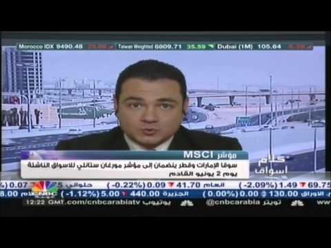 Embedded thumbnail for Yazan Alarabiya interview